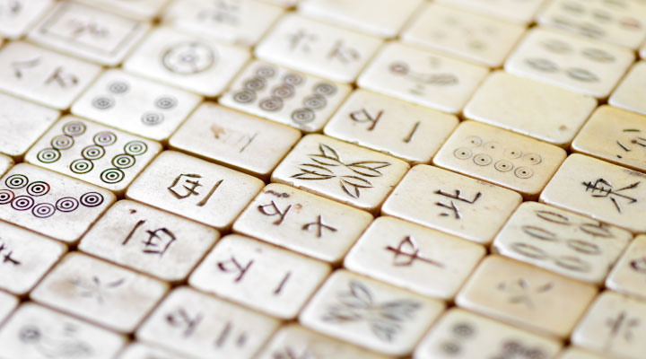 How difficult is it to learn Mandarin